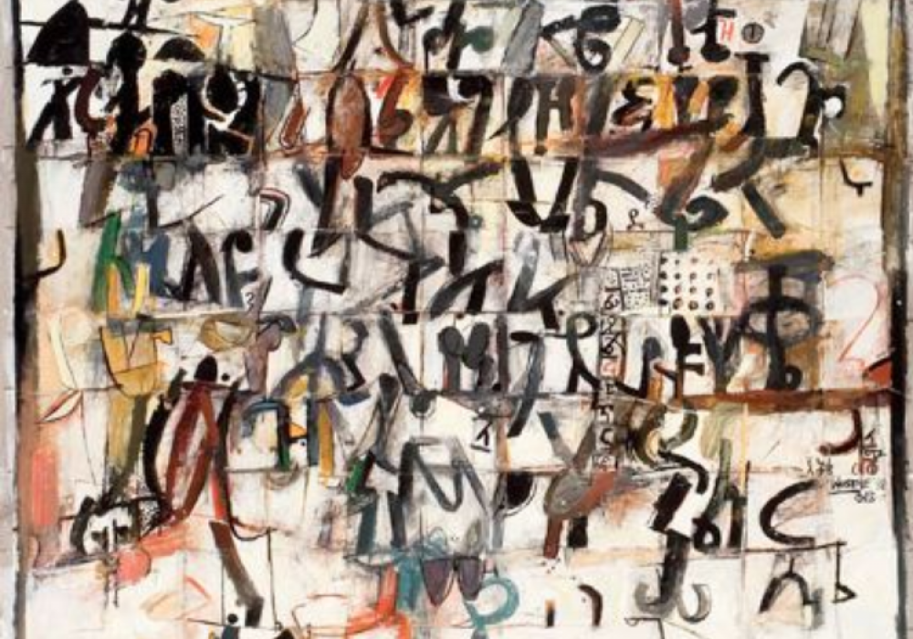 Square, grid-based painting that uses earth tones and blacks to present abstract letterforms that reference both ancient and modern north African script. It is a painting by contemporary artist Wosene Worke Kosrof.