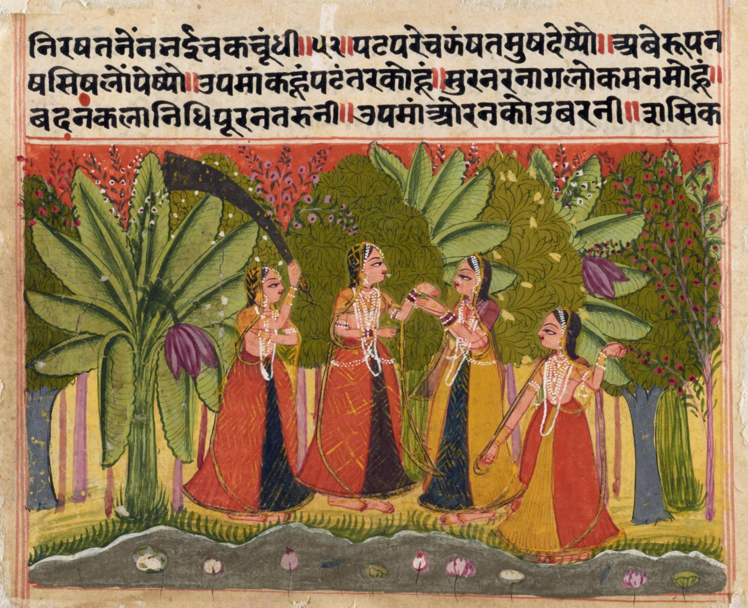 Page from a Birha poem of separation and longing, showing Radha with her attendants in a grove. India, Rajasthan, possibly Bundi or Kotah School, 17th century. Opaque water color on paper. Gift of George P. Bickford. 1970-10-3