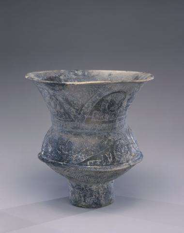 Ban Chiang Vessel, 4000 - 3000 BCE. Ceramic. Class of 1908 Fund 1979-9-1
